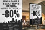 Sadko Ukraine poster