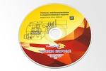 Обложка CD-диска TechnoFlame