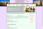 Сайт кафедры университета