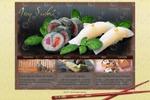 Дизайн сайта для суши