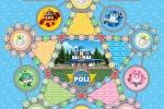 Поле для настольной игры  Робокар Поли (1)