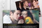 Реклама КИТ свидания за час