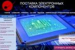 dh-chip.ru