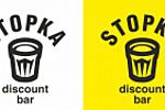 Лого для Бара Стопка