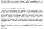 ПЕРЕВОД ДОВЕРЕННОСТИ С АНГЛИЙСКОГО НА РУССКИЙ