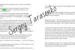 Перевод текста для презентации района в Казахстане