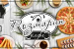 Баннер для кафе Розмарин