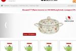 Официалный интернет-магазин посуды Ejiry