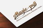 Логотип для компании Magic-puff