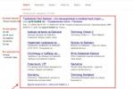 Работы по улучшению сниппета в поиске Гугл