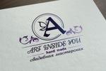 логотип свадебная мастерская