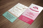 разработка дизайна визитки магазинов для рукодельниц