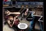 game_com сюжет
