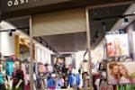 магазин одежды «Sela»