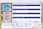 Онлайн калькулятор АПЗ с сохранением результата в PDF