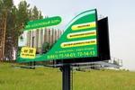 баннер новостройка сосновый бор
