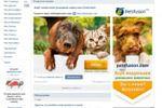 Оформление группы владельцев домашних животных. Аватарка+баннер.
