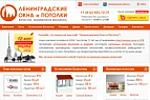 Тестирование сайта Okna-leningrad.ru