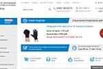 Тестирование сайта 28opt.ru
