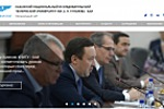 Тестирование сайта portal.kai.ru
