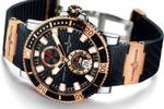 Наручные часы на браслете