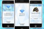 Дизайн мобильного приложения Crystal