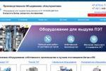 Перенос сайта на OpenCart