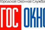 Яндекс Директ для лендинга по установке пластиковых окон