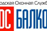 Google AdWords для лендинга по остеклению балконов госбалкон.рф