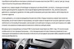 Автомобили Ford будут оснащены новыми функциями