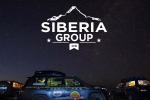 Siberia Group - ведение группы в соцсети ВКонтакте