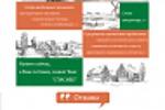 Посадочная страница на основе brand book компании