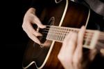 Обучение игры на гитаре в «ГМЦ»