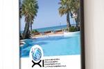 """Рекламный плакат для """"Карибского Финансового Конгресса"""""""