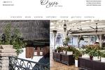 Редизайн сайта ресторана
