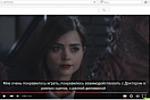 субтитры к видео на английском