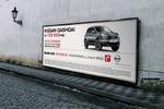 """Билборд для Авто Холдинга """"Major Auto"""""""