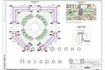 Площадь Малевич совмещенный_Страница_09