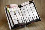 Дизайн и верстка каталога вин