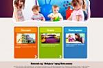 Создание сайта Детского сада под ключ 1С-Битрикс