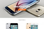 iPhone 6s - лендинг