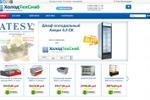 Шаблонный интернет магазин