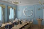Новый конференцзал МГГУ