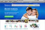 2011. Участие в работе над порталом знакомств Pararu.ru