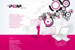 rcm systems