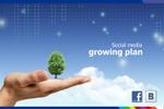 Презентация социальных активностей бренда ADATA