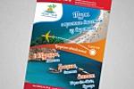 Листовка для туристического агентства Vega Tour