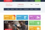 «Техномарт» от HTML-Academy