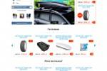 Интернет магазин авто товаров