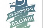 """Логотип к видео игре """"Сказочная башня"""""""